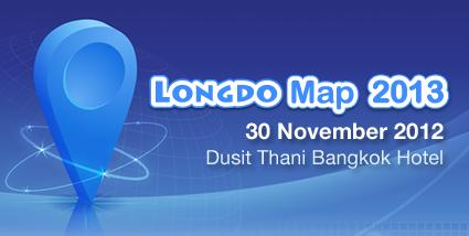 Longdo Map 2013 Seminar